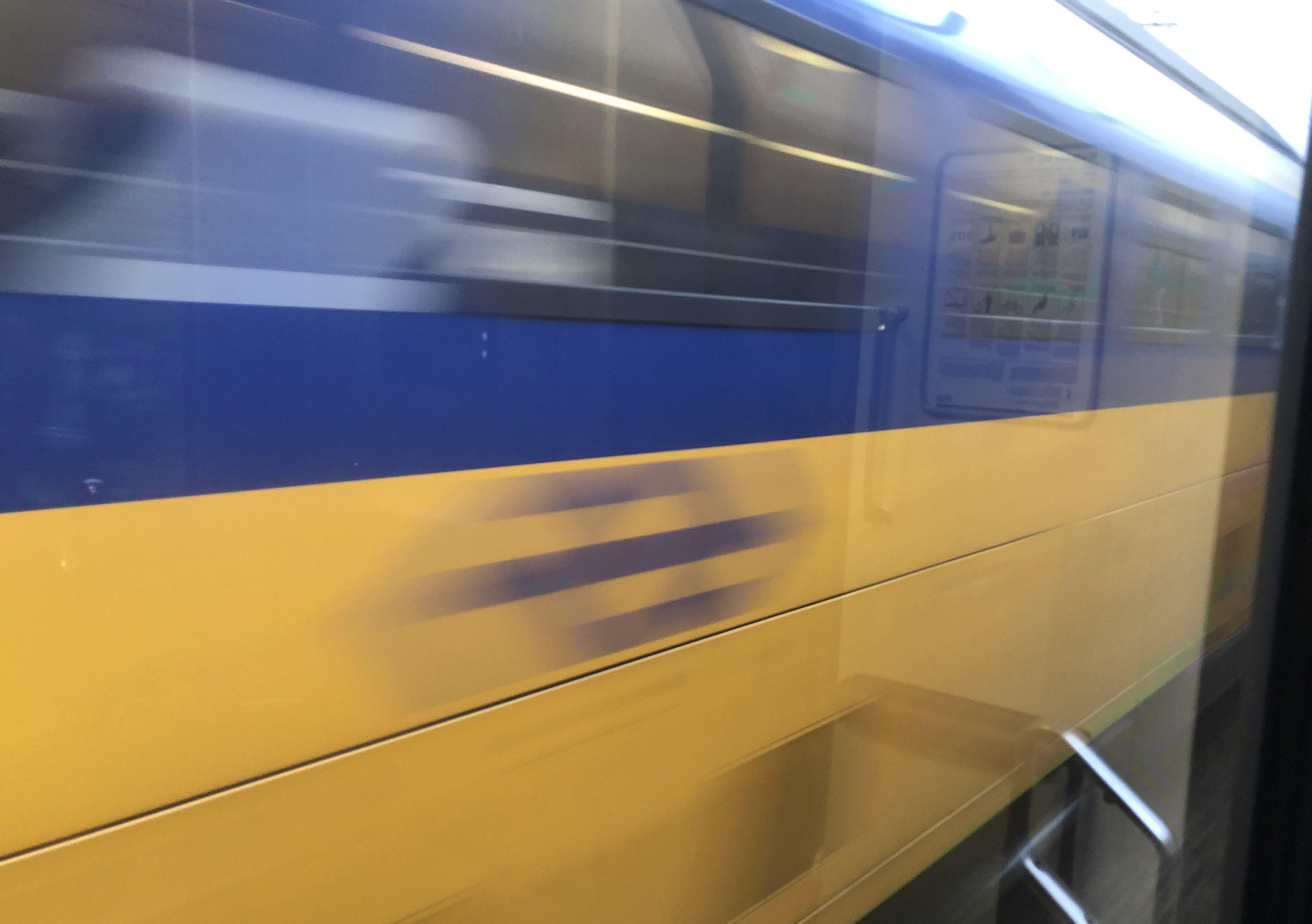 Treinblog: De trein rijdt weg