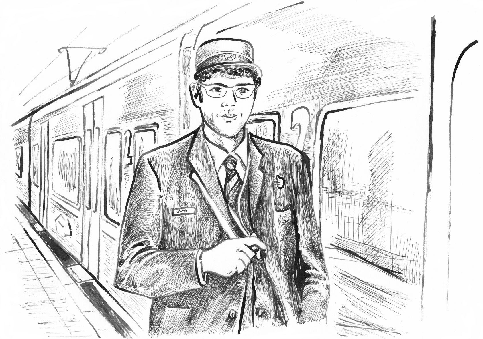 Lebowskiblog: Spoorbaan
